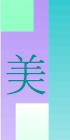 Logo Front