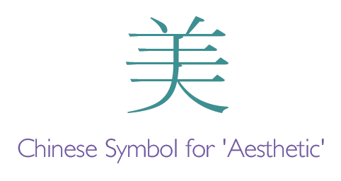 Chinese Aesthetic – THE AESTHETIC 美 WEB DESIGNER